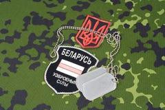 KIJÓW UKRAINA, Sierpień, - 2015 Belarusian zgłaszać się na ochotnika w Ukraina wojsku Ukraina wojna 2014, 2015 - Nieoficjalna jed Zdjęcia Stock