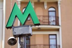 Kijów Ukraina, Wrzesień, - 20, 2017: Zielony metro znak obraz royalty free