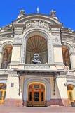 Kijowska opera w Ukraina zdjęcie royalty free