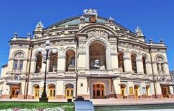 Kijowska opera w Ukraina obraz stock