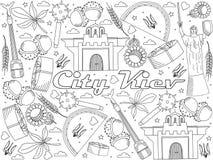 Kijowski miasto Ukraina kreskowej sztuki projekta raster ilustracja ilustracji