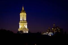 Kijowski miasto, Ukraina Lavra, Obraz Royalty Free
