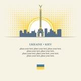 Kijowski Ukraina ilustracja wektor