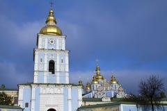 Kijowski Ukraina zdjęcia royalty free