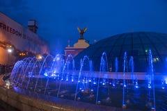 Kijowskie fontanny na majdanie Nezalezhnosti Obrazy Stock