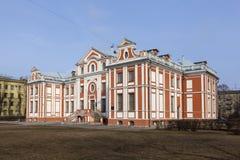 Kikiny Chamber. St. Petersburg. Russia. Royalty Free Stock Photos