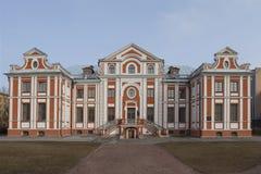 Kikiny Chamber. St. Petersburg. Russia. Stock Photo