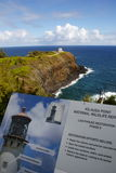 Kilauea Light house under Repair Stock Photos