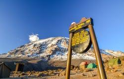 Kilimanjaro nella sera Tanzania sole-, Africa Fotografie Stock Libere da Diritti