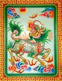 Kilin, Chinees sprookjedier Royalty-vrije Stock Afbeeldingen