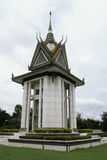 Killing Fields- Cambodia Royalty Free Stock Photo