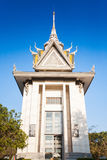 The Killing Fields of Choeung Ek in Phnom Penh, Cambodia Stock Photography