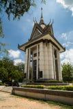 The Killing Fields. Skull Pagoda at The Killing Fields . Phnom Penh, Cambodia Stock Photos