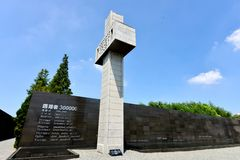 Killing the nanjing massacre memorial hall by the Japanese invaders Stock Photos