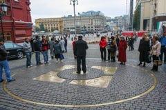 Kilometru zero plac czerwony w Moskwa Zdjęcie Royalty Free