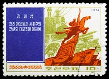 Kim Il Sung writings, serie, circa 1974. MOSCOW, RUSSIA - MAY 25, 2019: Postage stamp printed in Korea shows Kim Il Sung writings, serie, circa 1974 stock photography