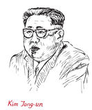 Kim Jong-un, Voorzitter van de Arbeiders` Partij van Korea en opperste leider van de Democratische Mensen` s Republiek Korea DPRK Royalty-vrije Stock Afbeeldingen