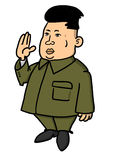 Kim-Jong-UNO Lizenzfreie Stockfotos