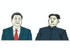 Kim-Jong-UNO mit XI Jinping Auch im corel abgehobenen Betrag 24. August 2017 Stockbilder