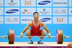 KIM Unguk von DPR Korea Stockfotos