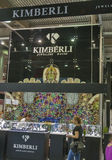 Kimberli Jewellery House booth Royalty Free Stock Photos