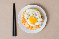 Kimchi fried rice with fried egg on top Stock Photography