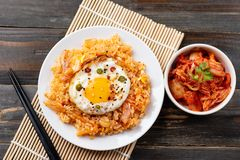 Free Kimchi Fried Rice With Fried Egg On Top Stock Photos - 121824973