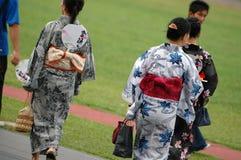 Kimono Imagenes de archivo