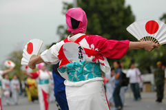 Kimono Royalty Free Stock Photography