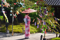 a girl in Kimono dress at Tanabata festival temple, Kyoto Japan. Royalty Free Stock Photo
