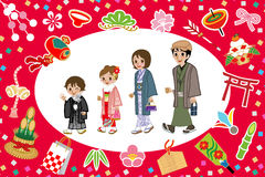 Kimono Family and Japanese good luck charms Royalty Free Stock Images