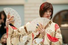 Kimono giapponese sveglio Immagine Stock Libera da Diritti
