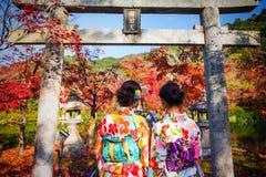Kimono girls at Eikando in autumn Stock Photo