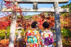 Kimono girls at Eikando in autumn Stock Image