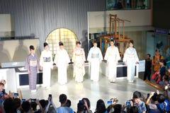 Kimonos performance Royalty Free Stock Photo