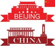 Kina vektor illustrationer