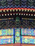 Kina royaltyfria foton