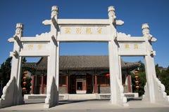 Kina Asien, Peking, den storslagna siktsträdgården, antika byggnader Royaltyfria Bilder