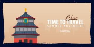 Kina baner tid att löpa Resa, tur och semester Plan illustration för vektor vektor illustrationer