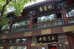 Kina bokhandel Royaltyfria Bilder