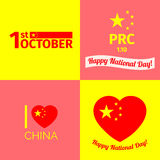 Kina för nationell dag patriotiska bakgrunder Arkivbild