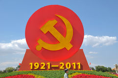 Kina förbereder sig för 90th på Tiananmen arkivbilder