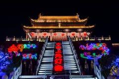 Kina forntida huvudstad Kaifeng Longting arkivbilder
