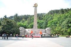 Kina guizhou zunyi konferensplats fotografering för bildbyråer