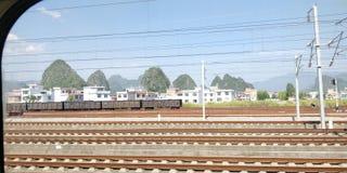 Kina järnvägsstation arkivfoton