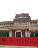 Kina medborgarekonstmusem Royaltyfri Fotografi