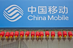 Kina mobillogo Arkivfoton