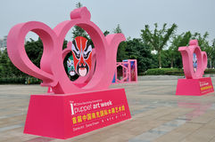 Kina (Nanchong) 1st internationella docka Art Week Arkivbild