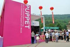 Kina (Nanchong) 1st internationella docka Art Week Arkivbilder
