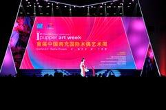 Kina (Nanchong) 1st internationella docka Art Week Royaltyfria Bilder